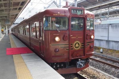 誕生日、弾丸トラベラー2日目~観光列車ろくもん・長野電鉄編~