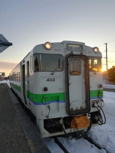 北海道酒と乗り鉄の旅