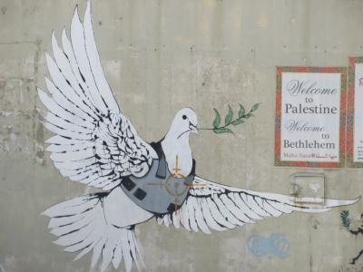 冬のヨルダン、イスラエル8日間の旅 (9)   エルサレム~ベツレヘム~エルサレム
