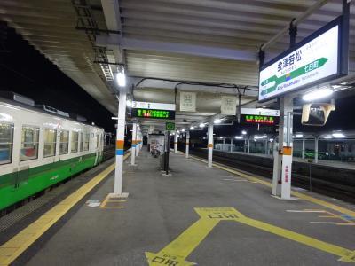 冬の只見線・国鉄型キハに乗りに行った【その4】 早戸駅から会津若松へ よせばいいのに迷走&ドタバタ