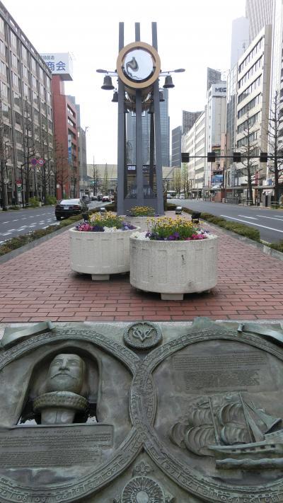 ヤン・ヨーステン記念碑(八重洲の語源)