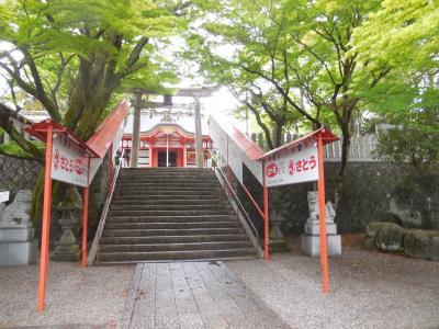 大阪の秘密基地から鳥取に帰省途中にぶらりと/明智光秀を祀る御霊神社へ