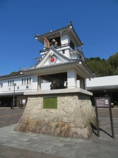 えびの・京町温泉から人吉へ