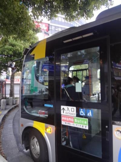 ムーバス初乗車