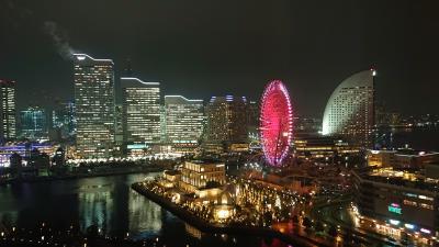 神奈川の旅1日目:横浜みなとみらい(APA HOTEL&RESORTS)