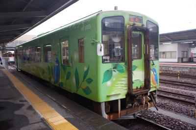 山口&島根の旅 1