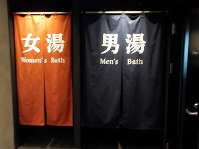 プレオープン  ザ・セレクトン松本に宿泊しました。