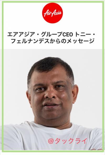 2020/6[マレーシア行]コロナ禍NG