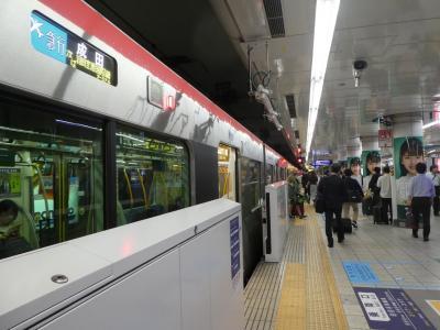 宮崎へ前乗り まさか全席モニター付きのA321が来るとは。