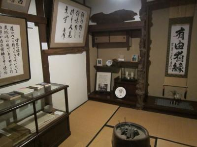 「伊豆の踊子」執筆の宿 伊豆湯ヶ島温泉 湯本館