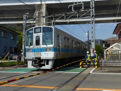 秦野駅~新松田駅