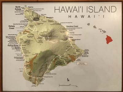 初めてのハワイ島