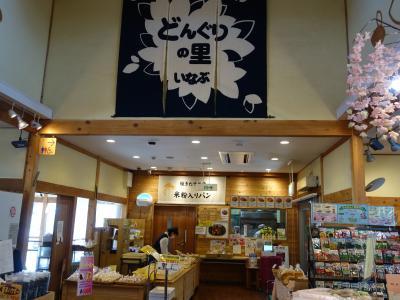 稲武まで伝説のパンを買いにクルマを飛ばす。「どんぐりの里いなぶ」の米の粉パンはサイコーです。