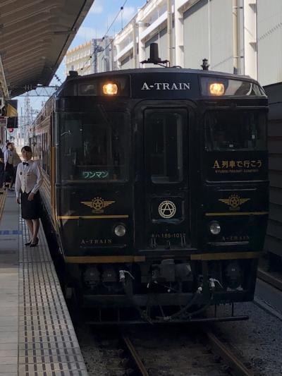 天草へ、A列車で行こう!夏の旅 1日目