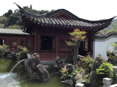 中国風庭園「冠獄園」を見てみます