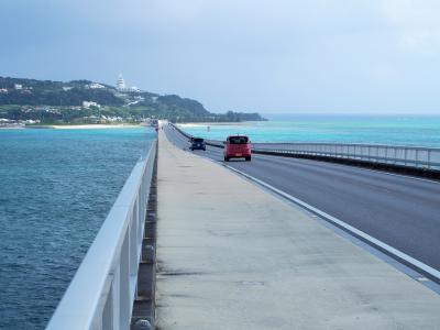 オトナ女子旅~レンタカーで秋の沖縄ぐるっとね