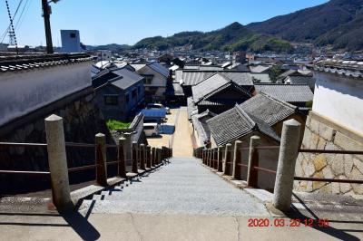 2020春 瀬戸内の古い町並みを歩く 《2日目-3:安芸の小京都 竹原の町並み保存地区》