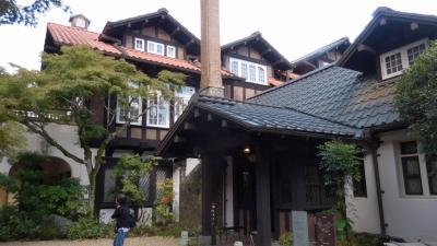 京都山崎を歩く サントリービール京都工場からアサヒビール大山崎山荘美術館へ
