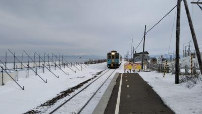 冬の道東テツ旅