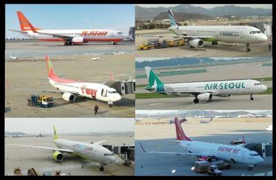 韓国で最近乗った飛行機1