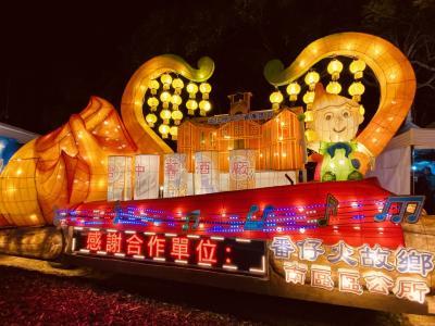 台湾燈會在台中2020.2月ランタンフェスを見尽くす旅!③三日目、動漫彩繪巷、宮原眼科、ランタンメイン会場宗教エリア