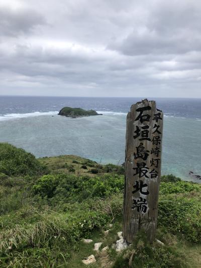 2020 石垣島 子連れ旅 最終日