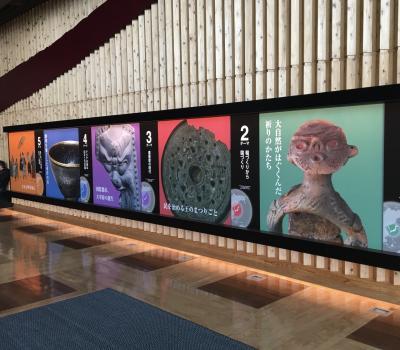 福岡・山口遠征 (その8) 太宰府④ 残念…展示室内は撮影禁止の九州国立博物館!