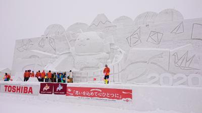 2020年北海道雪まつりの旅2日目 第61回旭川冬まつり  前編