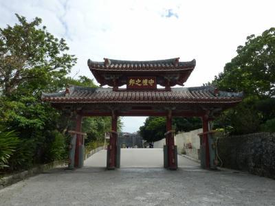 2020年2月 うちなーの翼(JTA)で行く沖縄・那覇日帰りの旅!