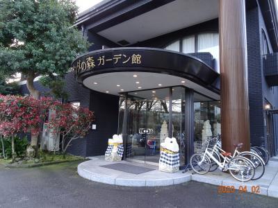 2020年4/1~4/2(^-^)伊豆高原「アンダの森」happyアニバーサリー♪恒例旅行