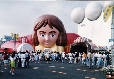 備忘録  1989年 YES'89 横浜博覧会