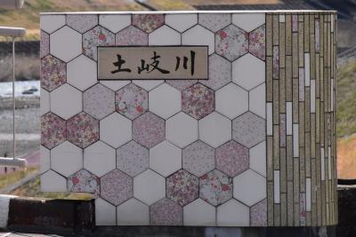 陶製おひなさまの絵付けと本町オリベストリート散策~タイル壁画と蔵の町並み~(多治見)