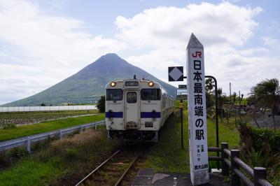 20200420-1 指宿 国鉄最南端駅の西大山駅、と、長崎鼻までの散策…