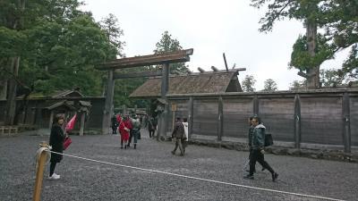 神聖なる*熊野古道&伊勢神宮 2日目 外宮
