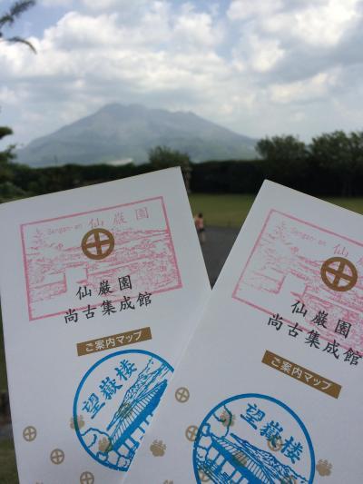 仙巌園へ。加治木まんじゅうは買えませんでした@2016年GWの旅は観光列車でGO~【5】