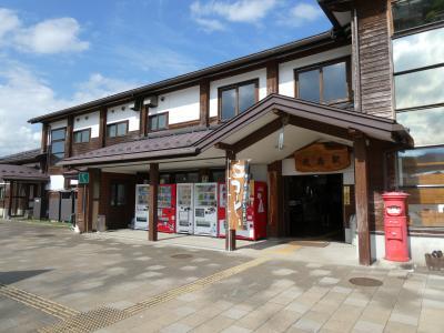 由利高原鉄道・矢島駅と、矢島駅から。