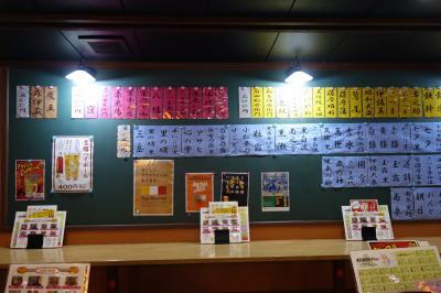 20200422-4 鹿児島 焼酎の駅 Kiritsuで魔王と森伊蔵