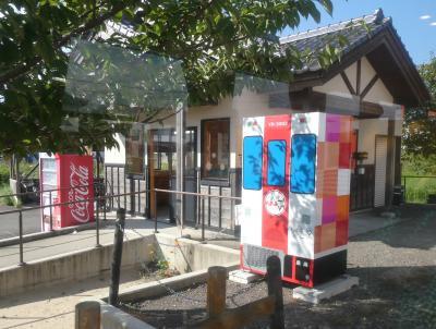 由利高原鉄道・JR東日本 ずっと由利本荘市内?