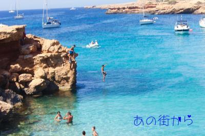 真夏の地中海   イビサ島5星USHUAIA(ウシアイア)Hotel ・ハードロックホテル   ~  イビサ島ベストシーズン旅 その5