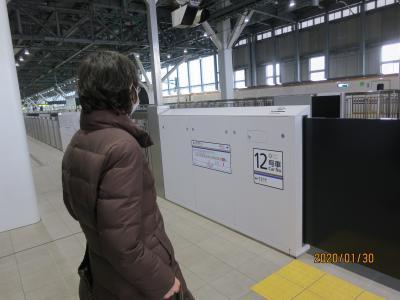 信州松本への夫婦旅行①