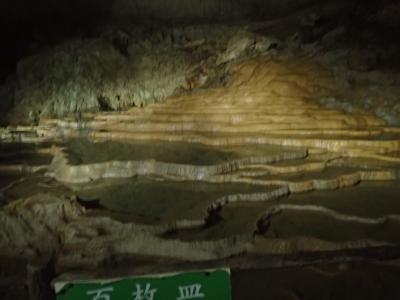 島根、山口、広島周遊④秋芳洞