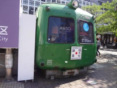 都バスの旅ー8 田87 5年ぶりの井の頭線