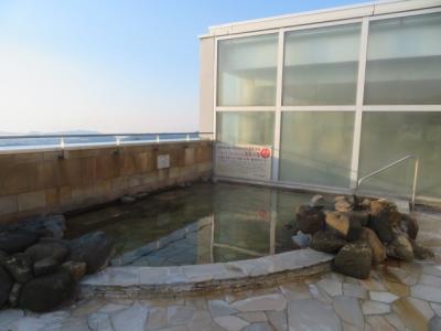 日光霧降高原温泉の「大江戸温泉物語・日光霧降」に宿泊して温泉と食事を楽しむ