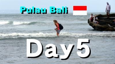 Bon Voyage! インドネシア満喫6日間の旅 2017夏 ~5日目~「バリ島観光2日目」