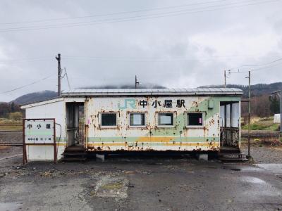 鉄路の響きが消えた札沼線を巡る旅 月形 → 石狩金沢