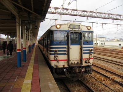 山形・新潟 鉄道の旅