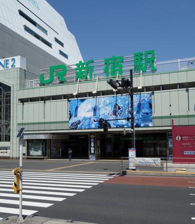 バスタ新宿経由 木更津行き ~どうしても外出しなきゃいけない人の1日 の巻~