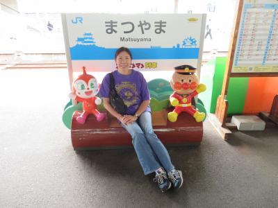 心の安らぎ旅行(史上最強の移動遊園地 DCT WONDERLAND2019 松山Part9 松山駅♪)