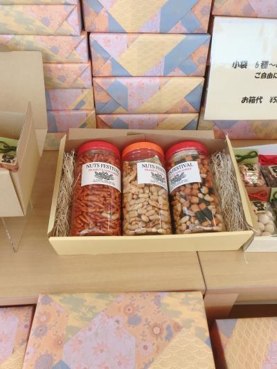 ピーナッツの名店「中西ピーナッツ」(奈良)