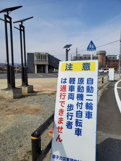 春の彼岸 3連休東北の旅 福島 常磐線全線開通